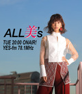 JOGIN × YES-fm